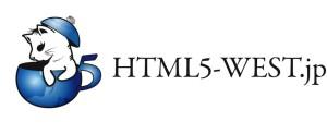 html5west_logo