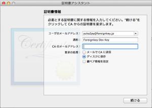 スクリーンショット 2013-10-05 12.39.52